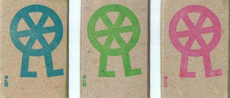 1-3 recte: Volksbühne Berlin Laufendes Rad